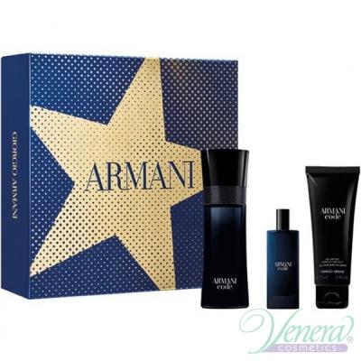 Armani Code Set (EDT 75ml + EDT 15ml + SG ...