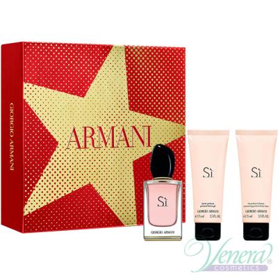 Armani Si Комплект (EDP 50ml + BL 75ml + SG 75ml) за Жени Дамски Парфюми
