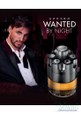 Azzaro Wanted by Night EDP 150ml за Мъже