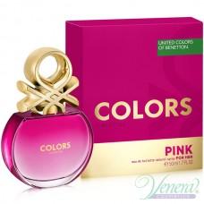 Benetton Colors de Benetton Pink EDT 50ml за Жени
