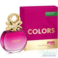 Benetton Colors de Benetton Pink EDT 80ml за Жени Дамски Парфюми