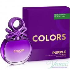 Benetton Colors de Benetton Purple EDT 50ml за Жени