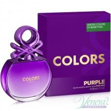 Benetton Colors de Benetton Purple EDT 80ml за Жени
