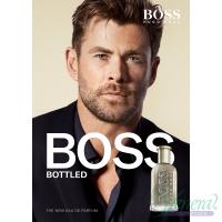 Boss Bottled Eau de Parfum EDP 200ml за Мъже