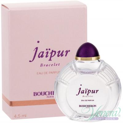 Boucheron Jaipur Bracelet EDP 4.5ml за Жени Дамски Парфюми
