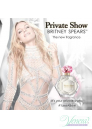 Britney Spears Private Show EDP 100ml за Жени БЕЗ ОПАКОВКА