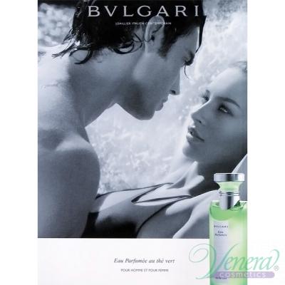 Bvlgari Eau Parfumee Au The Vert EDC 75ml за Мъже и Жени Унисекс Парфюми