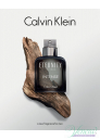 Calvin Klein Eternity Intense EDT 50ml за Мъже