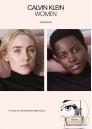 Calvin Klein Women Eau de Parfum Intense EDP 50ml за Жени