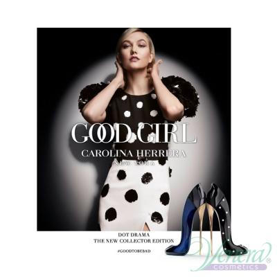 Carolina Herrera Good Girl Dot Drama EDP 80ml за Жени Дамски Парфюми
