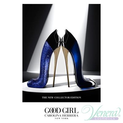 Carolina Herrera Good Girl Glitter Collector EDP 80ml за Жени Дамски Парфюми