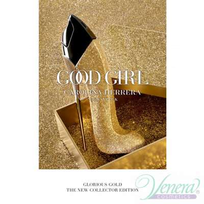 Carolina Herrera Good Girl Glorious Gold EDP 80ml за Жени БЕЗ ОПАКОВКА Дамски Парфюми без опаковка