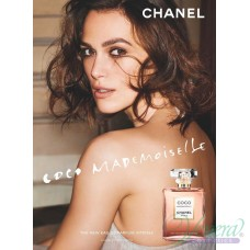Chanel Coco Mademoiselle Intense EDP 50ml за Жени