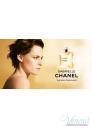 Chanel Gabrielle EDP 100ml за Жени Дамски Парфюми