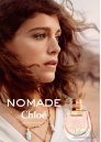 Chloe Nomade EDP 50ml за Жени Дамски Парфюми