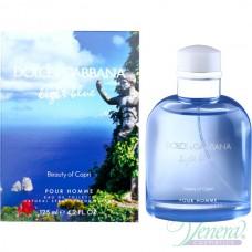 Dolce&Gabbana Light Blue Beauty of Capri EDT 125ml за Мъже