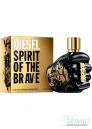 Diesel Spirit Of The Brave EDT 75ml за Мъже БЕЗ ОПАКОВКА