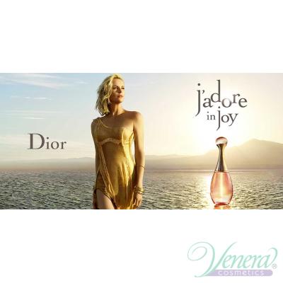 Dior J'adore In Joy EDT 100ml за Жени