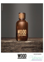 Dsquared2 Wood for Him EDT 30ml за Мъже
