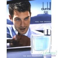 Dunhill Pure Комплект (EDT 75ml + AS Balm 150ml) за Мъже Мъжки Комплекти