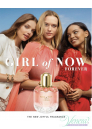 Elie Saab Girl of Now Forever EDP 30ml за Жени Дамски Парфюми