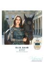 Elie Saab Le Parfum Royal Комплект (EDP 50ml + BL 75ml + SG 75ml) за Жени