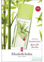 Elizabeth Arden Green Tea Bamboo EDT 100ml за Жени