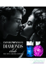 Emporio Armani Diamonds Club EDT 50ml за Жени