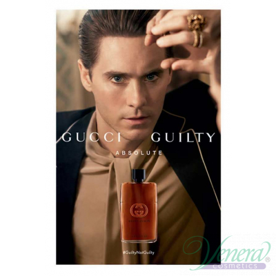 Gucci Guilty Absolute Set (EDP 50ml + AS Balm 50ml + SG 50ml) for Men Men's Gift sets