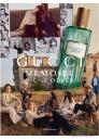 Gucci Mémoire d'une Odeur Комплект (EDP 100ml + SG 75ml) за Мъже и Жени Комплекти