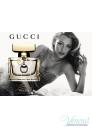 Gucci Premiere Eau de Toilette EDT 75ml за Жени БЕЗ ОПАКОВКА