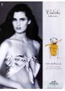Hermes Caleche Soie de Parfum EDP 100ml за Жени БЕЗ ОПАКОВКА