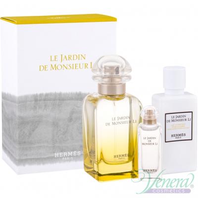 Hermes Le Jardin de Monsieur Li Комплект (...