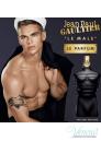 Jean Paul Gaultier Le Male Le Parfum Set (EDP 125ml + SG 75ml) за Мъже Мъжки Комплекти