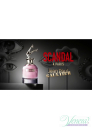 Jean Paul Gaultier Scandal A Paris EDT 80ml за Жени