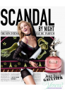 Jean Paul Gaultier Scandal By Night EDP 50ml за Жени Дамски Парфюми