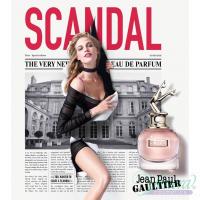 Jean Paul Gaultier Scandal Комплект (EDP 80ml + BL 75ml) за Жени Дамски Комплекти