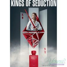 Joop! Homme Red King EDT 125ml за Мъже БЕЗ ОПАКОВКА