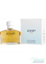 Joop! Le Bain Комплект (EDP 40ml + Shower Gel 75ml) за Жени Комплекти