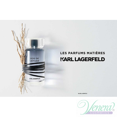 Karl Lagerfeld Bois de Vetiver EDT 50ml за Мъже