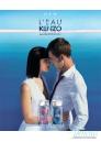 Kenzo L'Eau Kenzo Aquadisiac Pour Homme EDT 50ml за Мъже БЕЗ ОПАКОВКА