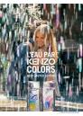 Kenzo L'Eau Par Kenzo Colors Edition Pour Femme EDT 50ml за Жени Дамски Парфюми