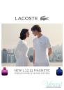 Lacoste Eau de Lacoste L.12.12 Pour Lui Magnetic EDT 100ml за Мъже БЕЗ ОПАКОВКА Мъжки Парфюми без опаковка