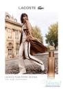 Lacoste Pour Femme Intense EDP 90ml за Жени