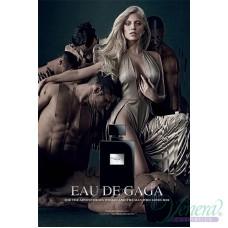 Lady Gaga Eau de Gaga 001 Комплект (EDP 50ml + SG 75ml) за Жени