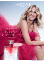 Lancome La Vie Est Belle Intensement EDP 50ml за Жени Дамски Парфюми