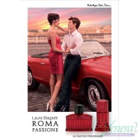 Laura Biagiotti Roma Passione Uomo EDT 125ml for Men Without Package Men's Fragrances without package