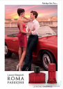 Laura Biagiotti Roma Passione Uomo EDT 125ml за Мъже Мъжки Продукти