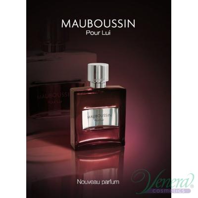 Mauboussin Pour Lui EDP 100ml за Мъже Мъжки Парфюми