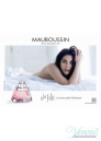 Mauboussin a la Folie EDP 100ml за Жени